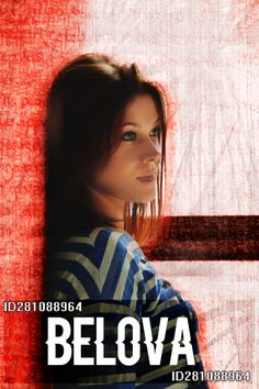 #Belova #ОльгаБелова #Молодежка #МарияПирогова #VK