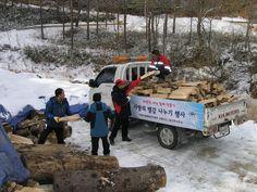 강릉지소 '사랑의 땔감 나누기(15. 1. 30.)copyrightⓒKFSV. All rights reserved.