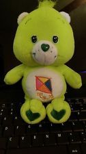 "8"" Plush Care Bear - ""Do Your Best Bear""  6.oo to 12.oo"