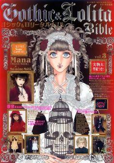 Gothic & Lolita Bible: Want!