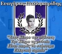 Greek Language, Greece, History, Learning, Cyprus, Photos, Greece Country, Historia, Studying