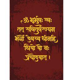 Gayatri Mantra Images HD Photos & Wallpapers with Meaning & Benefits Sanskrit Quotes, Sanskrit Mantra, Vedic Mantras, Hindu Mantras, Marathi Calligraphy Font, Hindi Font, How To Write Calligraphy, Calligraphy Art, Gayatri Mantra