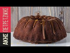 Κέικ πικρής Σοκολάτας | Kitchen Lab by Akis Petretzikis - YouTube Sweets, Beef, Greek Recipes, Sweet Stuff, Cooking, Desserts, Cakes, Food, Meat