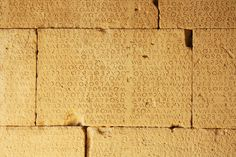 Ρωμαϊκή Γόρτυνα   Αρχαιολογικοί Χώροι   Πολιτισμός   Ν. Ηρακλείου   Περιοχές… Rome, Greece, Greece Country, Rome Italy