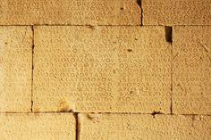 Ρωμαϊκή Γόρτυνα - Ν. Ηρακλείου - Κρήτη - το αρχαιότερο νομικό κείμενο