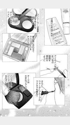 Momoneko's manga ( ___) 's comics