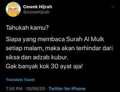 Reminder Quotes, Self Reminder, Mood Quotes, Muslim Quotes, Islamic Quotes, Religion Quotes, All About Islam, Doa Islam, Twitter Quotes