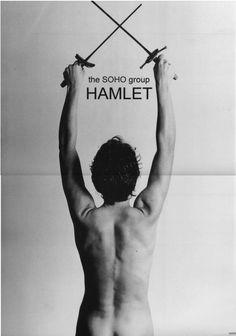 Full Size Artifact 28839 :: Shakespeare in Performance