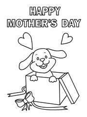 Image Result For Free Printable Mothers Day Cards For Kids Mothers Day Coloring Cards Mother S Day Colors Mothers Day Cards