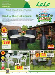 Lulu Great Outdoor Offer UAE (10th Oct 2016 to 22nd Oct 2016)