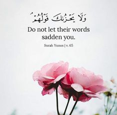 Hadith Quotes, Muslim Quotes, Beautiful Islamic Quotes, Islamic Inspirational Quotes, Sabr Islam, Quran Book, Islam Marriage, Quran Verses, Quran Sayings