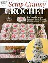 CROCHET - Annie's Attic - Scrap Granny Crochet - Maria M Castells - Picasa Web Albums