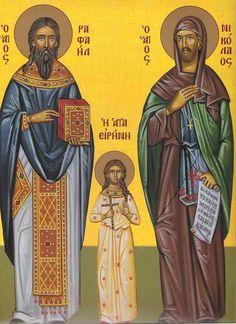 Δημιουργία - Επικοινωνία: Άγιοι Ραφαήλ, Νικόλαος, Ειρήνη και οι συν αυτοίς Orthodox Catholic, Orthodox Christianity, Eritrean, Byzantine Icons, Chur, Angel Pictures, Religious Icons, Holy Family, Orthodox Icons