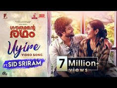 Presenting the soulful song rendered in the magical voice of from a Malayalam comedy starring Neeraj Madhav, Punya Eliz. Malayalam Comedy, Shankar Mahadevan, Drama Songs, Jing Jing, Tamil Christian, Rose Music, Abstract Pictures, Song Status, Christian Devotions