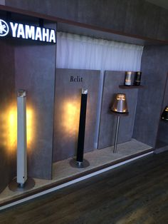 Yamaha stue høytalere nydelig!