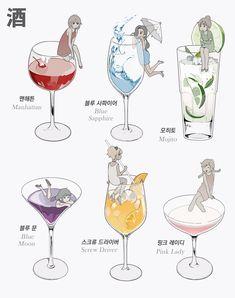 画像 Wine Glass, Alcoholic Drinks, Rose, Tableware, Anime, Alcoholic Beverages, Dinnerware, Pink, Tablewares