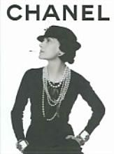 """The queen of style!  """"A girl should be two things: classy and fabulous.""""   ― Coco Chanel"""