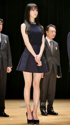 Yoona at Presidential award