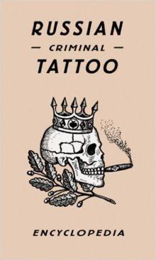 Russian Tattoo book