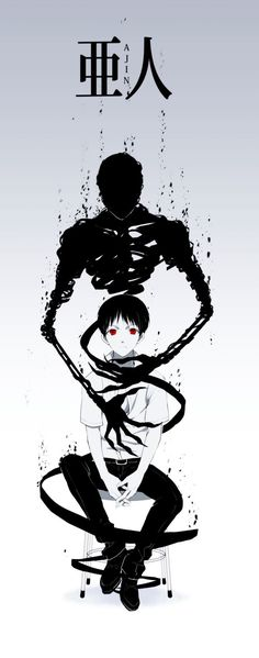 Ajin (Japan). Seriously brilliant series. -- it's weird so far therefore I like it