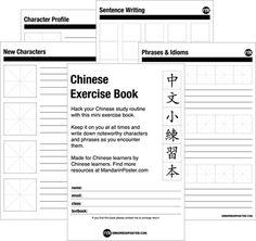 Mini Printable Chinese Exercise Book. #Mandarin #Chinese