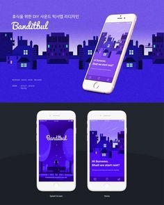 휴식이나 명상을 돕는 사운드를 원하는대로 조합해서 듣는 사운드 믹싱앱 반딧불을 커스터마이징 기능의 특이성을 부각시키면서 전반적으로 감성적인 분위기가 나도록 리디자인 Ios App Design, Web Design, Website Design Layout, Mobile App Design, Game Design, Layout Design, Design Typography, Branding Design, Design Thinking