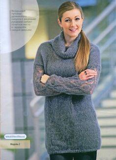 Удлиненный вязаный свитер. Обсуждение на LiveInternet - Российский Сервис Онлайн-Дневников