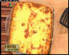 Λαζάνια φούρνου με λαχανικά και φέτα Της Ντίνας Νικολάου