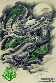 Tatuagem oriental                                                                                                                                                                                 Mais