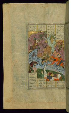 Gudarz Kills Piran -  Shahama (Walters manuscript) Firdawsi (Persian, died 411-416 AH/AD 1020-1025) (Author) Muhammad Mirak ibn Mir Muhammad al-Husayni al-Ustadi (Scribe) Herat (?), 1028 AH/AD 1618-1619 ink and pigments on laid paper ACCESSION NUMBER W.602.284A MEASUREMENTS H: 14 3/8 x W: 9 1/4 in. (36.5 x 23.5 cm) The Walters Museum