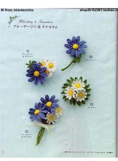 Crochet Bouquet, Crochet Brooch, Crochet Motif, Crochet Lace, Crochet Stitches, Crochet Earrings, Crochet Flower Tutorial, Crochet Flower Patterns, Flower Applique