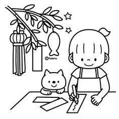 七夕 イラスト 笹