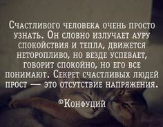 Одноклассники Very Inspirational Quotes, Motivational Quotes, Clever Quotes, Great Quotes, Gratitude Quotes, Positive Quotes, Wise Quotes, Words Quotes, Crush Quotes