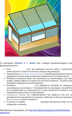 Bioclimatic glazing systems