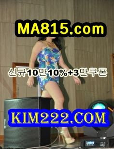 온라인카지노落〔 M A 8 1 5。컴〕카지노사이트シ필리핀카지노ꎩ강남카지노M강원랜드카지노잭팟ꎻM카지노