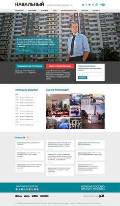 Главная страница сайта кандидата в Мэры Москвы Алексея Навального
