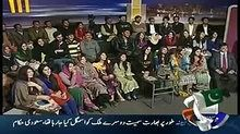 Khabarnaak on Geo News 19th December 2015