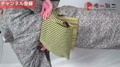 帯揚げ、帯締め、枕さえも使わない!半幅感覚で結べる名古屋帯 Bucket Bag, Burlap, Reusable Tote Bags, Hessian Fabric, Jute, Canvas