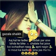 Whatsapp DP For Girls Collection 2 Crazy Girl Quotes, Attitude Quotes For Girls, Funny Girl Quotes, Girly Quotes, Jokes Quotes, Life Quotes, Qoutes, Crazy Girls, Hindi Quotes