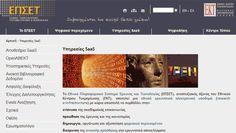 Νέες υπηρεσίες οργάνωσης & ανάδειξης του εγχώριου ψηφιακού περιεχομένου - ΕΡΤ Knowledge, Education, Onderwijs, Learning, Facts