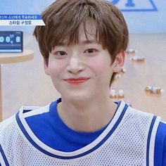 Ayato, Kpop, K Idol, Produce 101, Starship Entertainment, Meme Faces, Little Star, My Crush, Face Claims