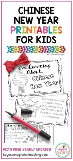 What a fun way to teach students about Chinese New Year. I love the adventure pass! #Chinese #New #Year #NewYear #2018 #2019 #2020 #2021 #printables #TPT
