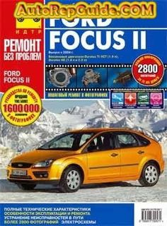 download free kia picanto g4he g4hg 2004 2008 repair manual rh pinterest com 2004 ford focus zx3 repair manual Service Manuals
