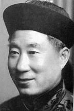 Ching Ling Foo (Chinese: 金陵福) was the stage name of the Chinese magician Zhu Liankui (Chinese: 朱連魁,1854–1922). He is credited with being the first modern East Asian magician to achieve world fame.