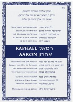 Designed with Jerusalem drawing, this stunning invitation is perfect for your Bar Mitzvah event.