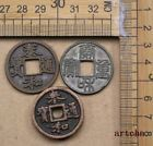 "China Jurchen rule period retro style 3 bronze/tin(Sn) coins. ""TaiHe"". Z1 - http://coins.goshoppins.com/medieval-coins/china-jurchen-rule-period-retro-style-3-bronzetinsn-coins-taihe-z1/"