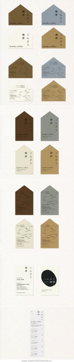 kondo coffee