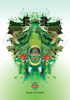 The Tsingtao beer brand - Art and design inspiration from around the world - CreativeRoots