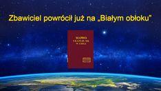 #Błyskawicazewschodu #Bóg #JezusChrystus #PanJezus #PismoŚwięte #Zbawiciel  #ModlitwadoBoga #Krzyż