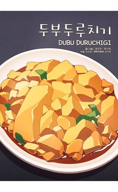 Korean Dishes, Korean Food, Korean Cafe, Cute Food Art, K Food, Food Wallpaper, Food Drawing, Indonesian Food, Aesthetic Food